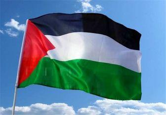 درخواست فلسطین برای رسیدگی به جنایات اسرائیل در دادگاه بینالمللی