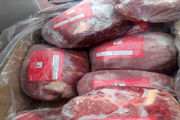 واردات گوشت قرمز از ۵ قاره