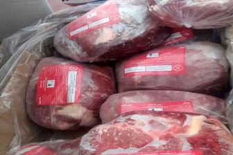 گوشت هست، اما چرا گران است؟