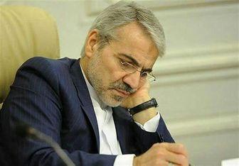 تعیین تکلیف استعفای نمایندگان اصفهان در دفتر نوبخت