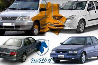 افزایش قیمت خودرو در دستان چه کسی است؟