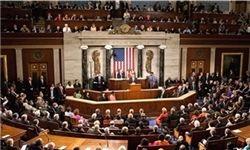 طرح عزل ترامپ به کنگره میرود
