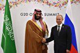 گاف جدید ولیعهد سعودی در دیدار اخیر با پوتین