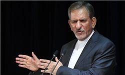 جهانگیری: نمیتوانیم نسبت به زندگی 80 میلیون ایرانی بی تفاوت باشیم
