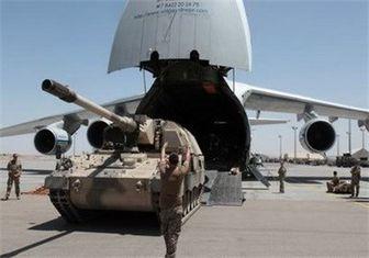 انبار سلاح خاورمیانه کجاست؟