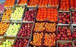 افزایش قیمت میوه در راه است