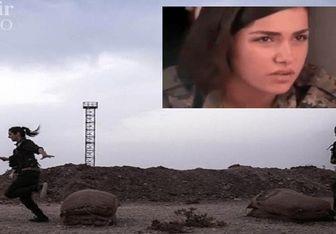 خودکشی دختر کُرد با آخرین تیر خود + تصاویر