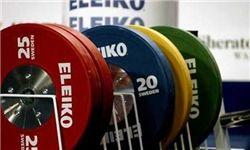 موافقت فدراسیون جهانی وزنهبرداری با پیشنهاد ایران