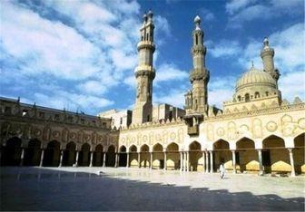 الازهر؛ پایگاه ایران ستیزی عربستان