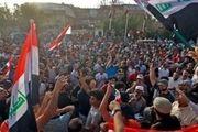 حمله معترضان عراقی به ساختمان استانداری کربلا