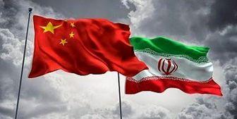 روابط راهبردی ایران- چین /آمریکا چرا جیغ میکشد؟!