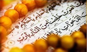 دعای جوشن کبیر+متن کامل و ترجمه