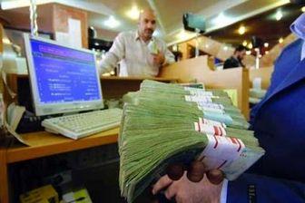 میزان پرداخت وام بانکها در سال جاری چقدر بوده است؟