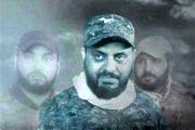 کار مشترک ایران و عراق از شبکه سه پخش می شود