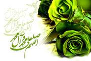 حدیثی از حضرت رسول اکرم(ص) درباره استوارترین کارها