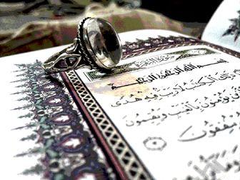 عجیب ترین قرآن ایران با محفظه ضدگلوله/تصاویر