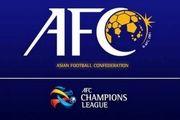 تمجید AFC از عملکرد استقلالی سابق