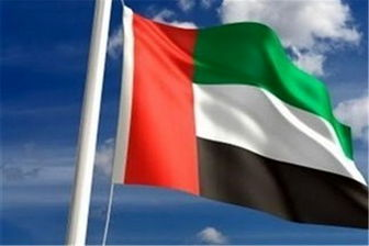 امارات تولید نفت خود را افزایش داد