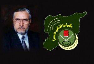 اخوان سوریه بدنبال مدل اتا ترک