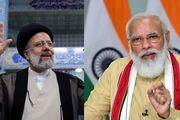 فرصت جدید همکاری با ایران در دولت رئیسی پیش آمده است