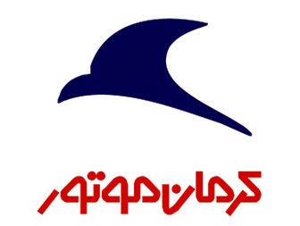 کرمان موتور،5خودروی هیوندای را به ایران می آورد+جزئیات