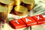 ثروتمندان آمریکایی چقدر مالیات می دهند؟