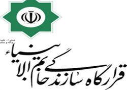 تکذیب ورود سپاه به پروژههای مسکن مهر پردیس