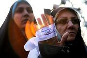 اجتماع بزرگ بیعت با امام زمان (عج )/ گزارش تصویری
