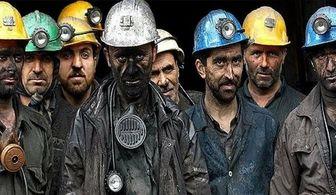 عیدی کارمندان و کارگران کافیست؟