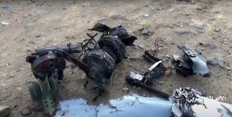 سرنگونی پهپاد جاسوسی ائتلاف سعودی توسط یمن
