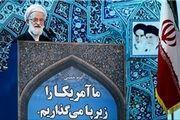 امامیکاشانی: ولی فقیه فرهنگ اصیل اسلام را احیا میکند
