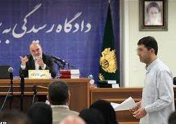 درخواست متهمان اختلاس بزرگ از آیتالله لاریجانی