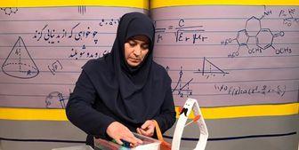 جدول پخش مدرسه تلویزیونی پنج شنبه ۲۲ مهر