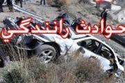 تصادف مرگبار کامیون با سواری ۴۰۵