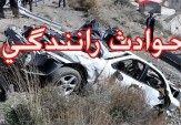 واژگونی کامیونت در بزرگراه آزادگان
