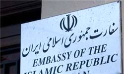 هویت عامل حمله به <a class='no-color' href='http://newsfa.ir/'>اقامتگاه سفیر ایران </a> مشخص شد