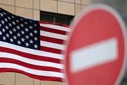 دعوت دولت آمریکا به کارشکنی در انتخابات عراق و لبنان