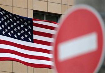 گزینههای آمریکا برای مقابله با ایران