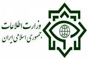 انتشار گفتههای دو تروریست بازداشتی توسط وزارت اطلاعات