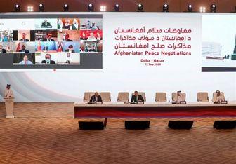 توقف مذاکرات صلح افغانستان