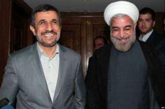 دولت تدبیر و امید طلادار میشود