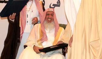 مفتی عربستان: عناصر داعش از کفار بدتر هستند