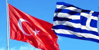 توافق یونان و ترکیه بر سر آغاز مذاکرات