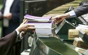 تجمیع یارانه نقدی و معیشتی؛ یک آزمون بودجهای دیگر برای مجلس