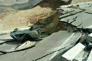 افزایش فرو ریزش زمین، زنگ خطری برای تهران