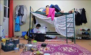 تاریخ تعطیلی خوابگاههای دانشجویی برای نوروز