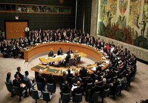 روسیه پیشنویس قطعنامه ضد ایرانی درخصوص یمن را وتو کرد