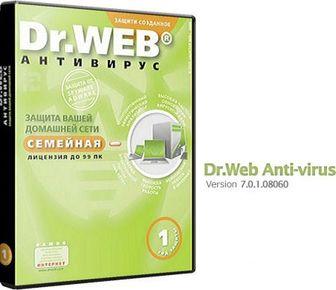 دانلود آنتی ویروس قدرتمند دکتر وب