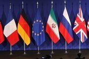 زمان نشست برجامی مجلس با سفرای کشورهای اروپایی اعلام شد