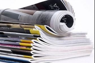 مجلات برگشتی از دکههای مطبوعات دیگر خمیر نمیشوند